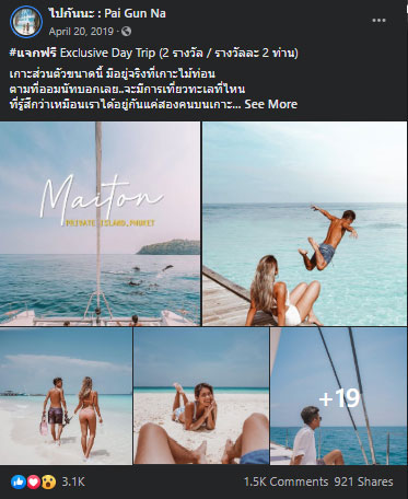 Influencer Marketing Facebook Platform Example