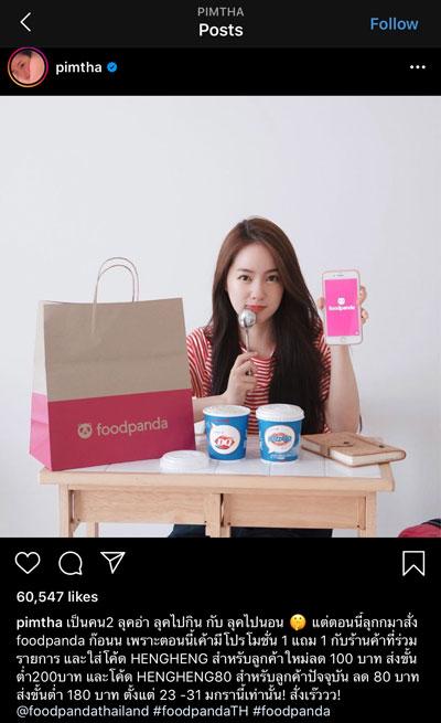 Influencer Marketing Instagram Platform Example