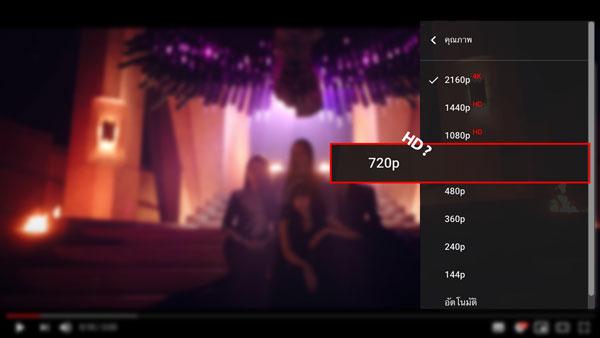 720p-HD